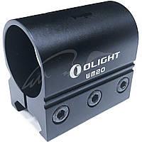 """Крепление Olight WM20 1"""" на Weaver/Picatinny черный"""