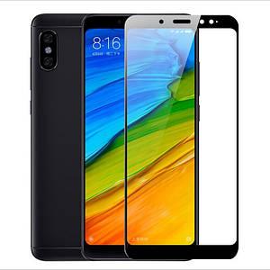 Захисне і загартоване скло GLASS для смартфона Xiaomi Redmi Note 5/5 PRO з чорною рамкою