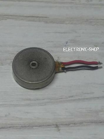 Вибромотор LG E730 оригинал б.у, фото 2