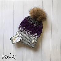 Зимняя детская шапка с натуральным меховым помпоном. Ручная работа. На  возраст от 6 мес 36458982025d5
