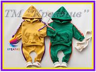 Костюмы для детей трикотажные спортивные оптом (под заказ от 50 шт) с НДС