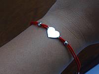 Красная нить с серебряным замком и декором, фото 1