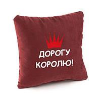 Декоративная подушка с надписью Dorogu korolyu в расцветках, фото 1