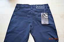 Брюки Armani Jeans 134