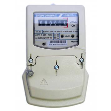 Электросчетчик ЦЭ 6807Б-UК 1,0 220В 5-60А однофазный однотарифный (двух елементный)