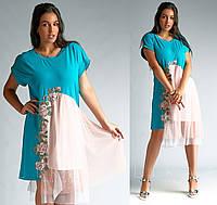 Бирюзовое летнее трикотажное платье с сеточкой и аппликацией. Р-ры: 50-52,54.