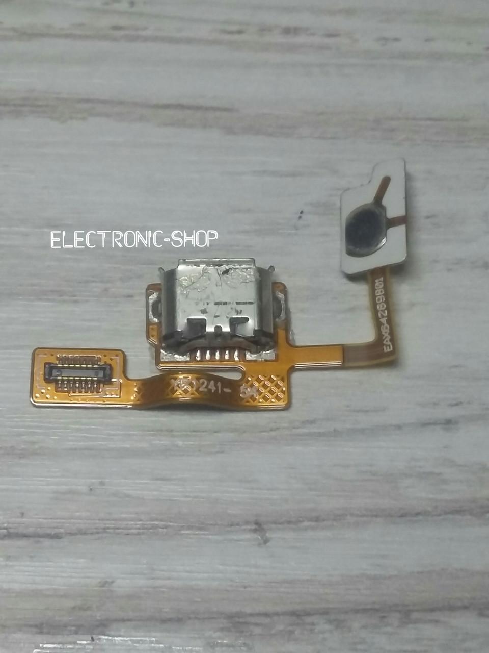 Шлейф с кнопкой и разъемом заряда LG E730 оригинал б.у