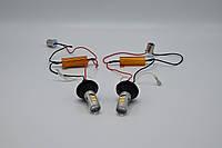 LED лампы в повороты с ДХО /цоколь 1156/