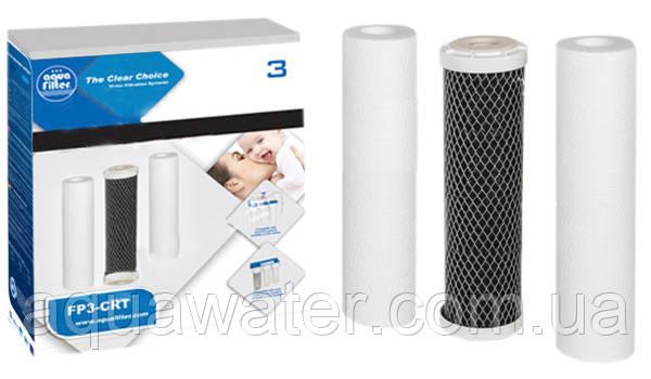Комплект картриджів Aquafilter FP3-CRT