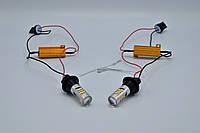 LED лампы в повороты с ДХО /цоколь T20/