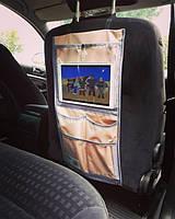 Органайзер в авто для планшета, на спинку сидения. детский