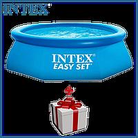 Бассейн надувной Intext 28122 + насос фильтр 305*76 см
