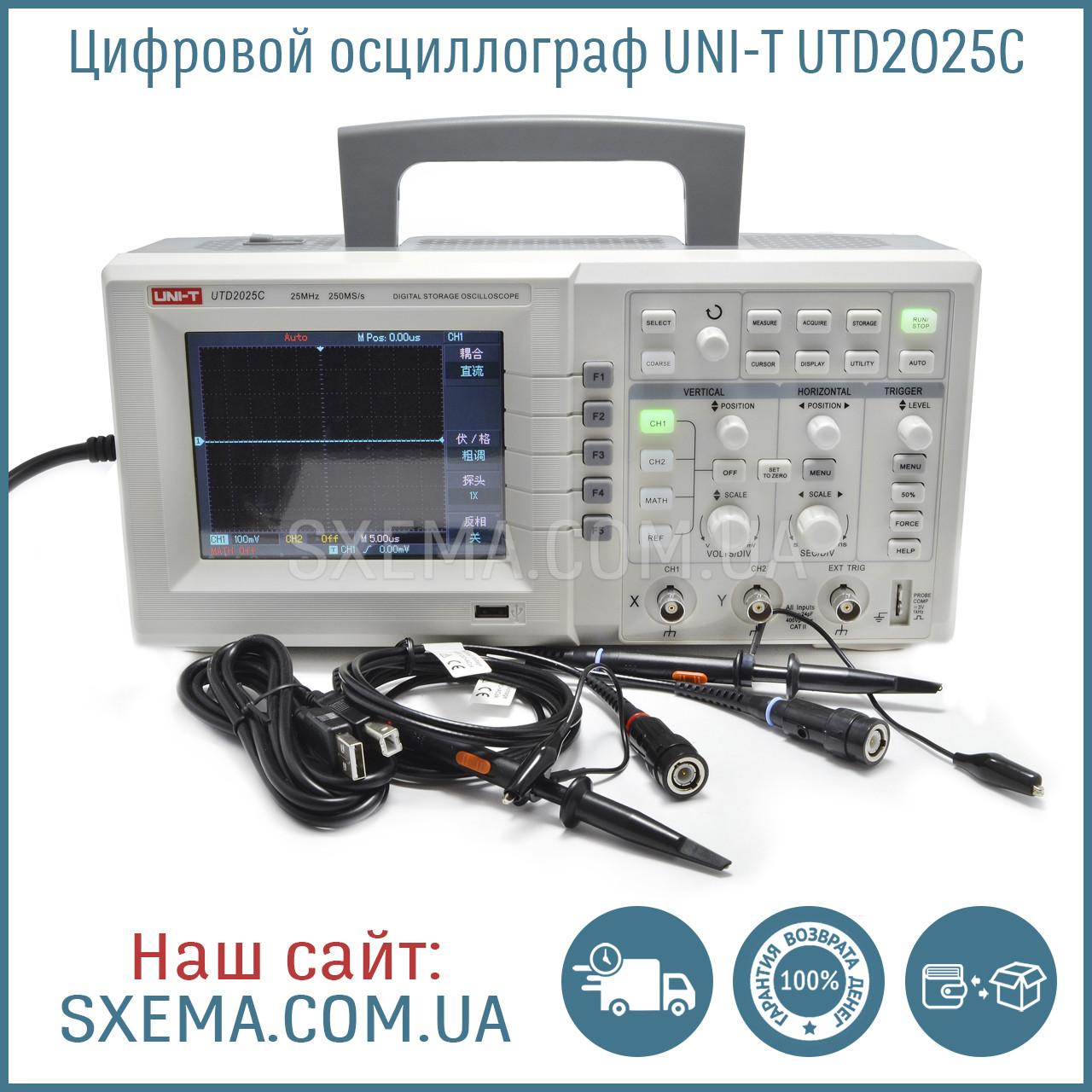Цифровой осциллограф UNI-T UTD2025C полоса пропускания 25Мгц, Экран 5.7 дюймов