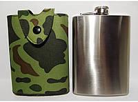 F4-58 ФЛЯГА 240МЛ + ЧЕХОЛ НА ПОЯС, Армейский, легкая и портативная карманная фляжка из нержавейки, фото 1