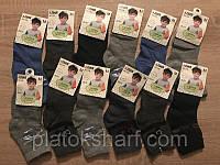 Носки детские, носочки для мальчиков от 3 до 8 лет