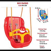 """Качеля детская Іграшка """"BIG SWING"""" 41х51 (06-130) Pilsan, качелька для детей, детская игрушка, подвесная"""