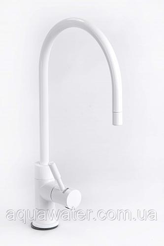 Кран для фильтров воды одинарный белый