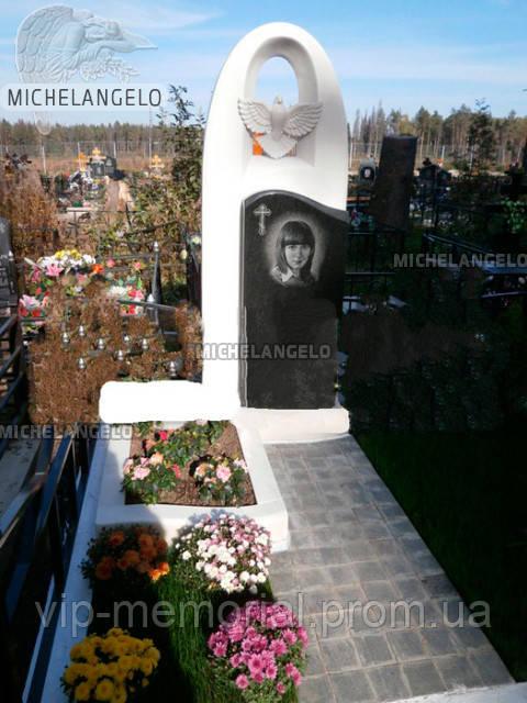 Памятник женщине 402