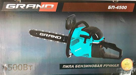Бензопила Grand БП-4500, фото 2