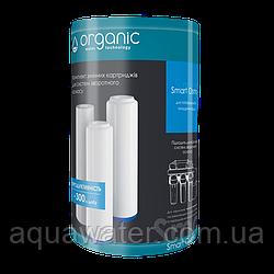 Комплект картриджів Organic MASTER TRIO для потрійних систем очищення води