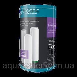 Комплект картриджів Organic SMART LEADER для потрійних систем очищення води