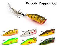 Воблер Raiden Bubble Popper 35 2.1 гр. R63