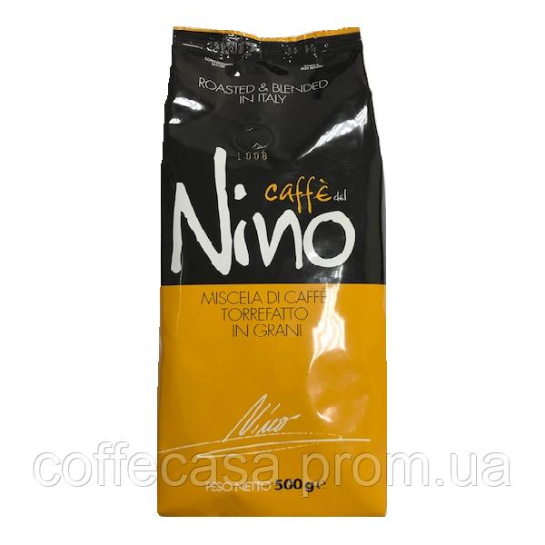 Varanini Nino зерно 500 г