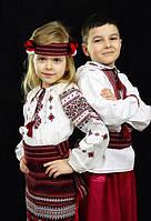 Дитячі вишиванки в українському стилі - модно і сучасно.