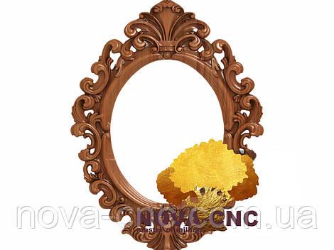 Резная рама из дерева  для картин и зеркал 81