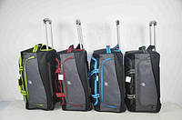Дорожная сумка на колесах — путешествие без проблем