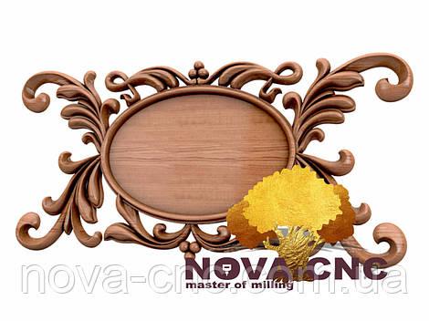 Резная рама из дерева  для картин и зеркал 173