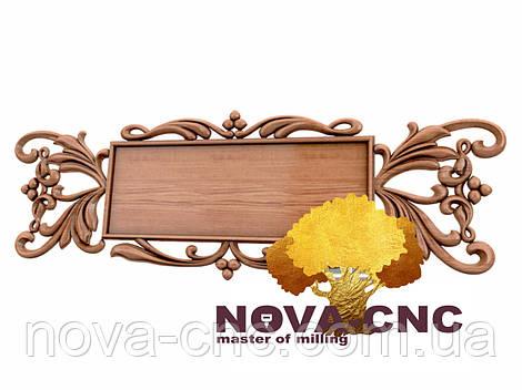 Резная рама из дерева  для картин и зеркал 174
