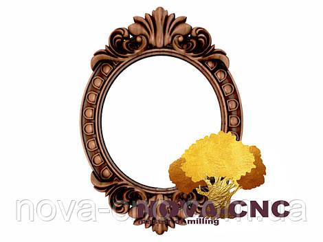 Резная рама из дерева  для картин и зеркал 181