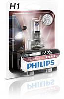 Галогенная лампа Philips H1 VisionPlus 12V 12258VPB1 (1шт.)
