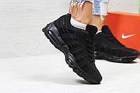 Nike Air Max 95 женские кроссовки черного цвета ( Реплика ААА+), фото 1