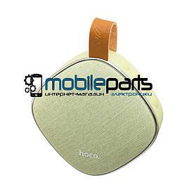 Портативная Bluetooth колонка (Аудиоколонка) HOCO BS9 LIGHT TEXTILE (Зеленый)