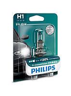Галогенная лампа Philips X-tremeVision +130% H1 12V 12258XVB1 (1шт.)