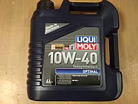 Полусинтетическое моторное масло LIQUI MOLY Optimal 10W-40 4л. - производства Германии