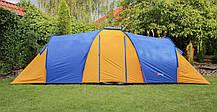 Палатка Abarqs Clif 6, тамбур,проклеенные швы, фото 3