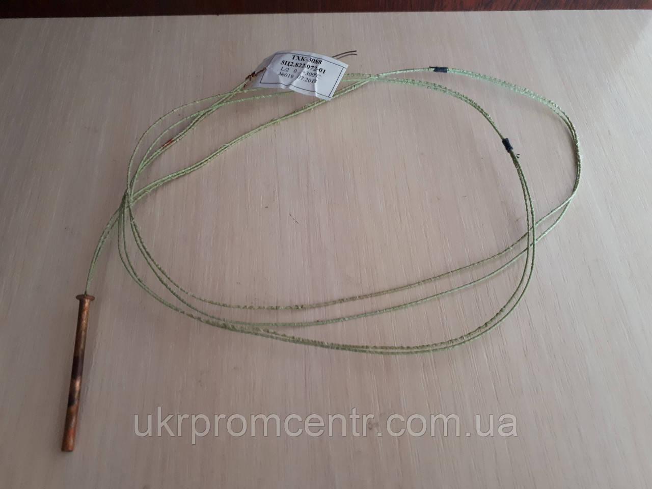 Термоэлектрический преобразователь ТХК-3088