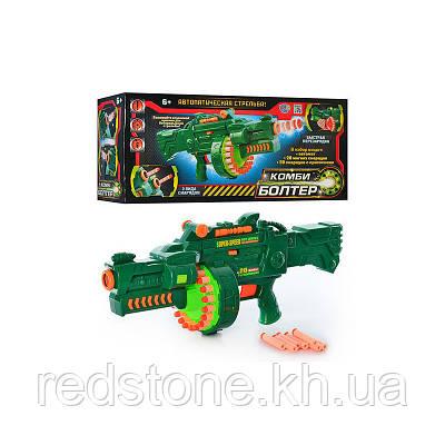 Бластер-автомат 7002 мягкие снаряды 40 шт. звук, батар.