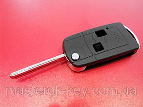 Заготовка выкидного ключа LEXUS 2 кнопки ACURA style 123#