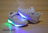Кроссовки размеры 24 светится вся подошва, фото 1