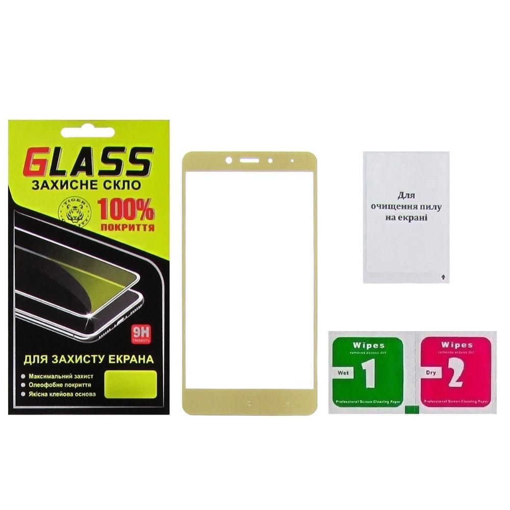 Защитное стекло для XIAOMI Redmi Note 4 (0 3 мм, 2 5D, Full Screen,  золотистое) (ID:11326)