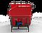Котел твердотопливный Ретра-4М Combi 80 кВт с ретортной горелкой и бункером, фото 3