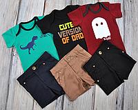 Наборы боди и шорты для мальчиков