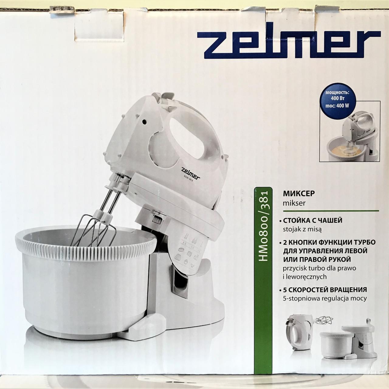 Надежный миксер с чашей Zelmer ZHM0806L (венчик для взбивания, для приготовления пюре; насадка для смешивания)