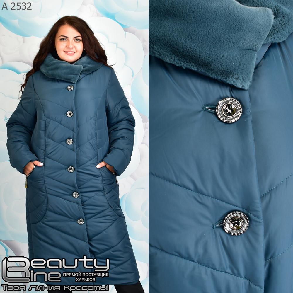 cf45645e1aaa6 Зимнее женское пальто супер батал большого размера (р. 60-72 ...