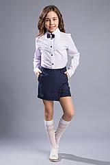 Юбка - шорты Анита Brilliant Размеры 146 152 Цвет синий