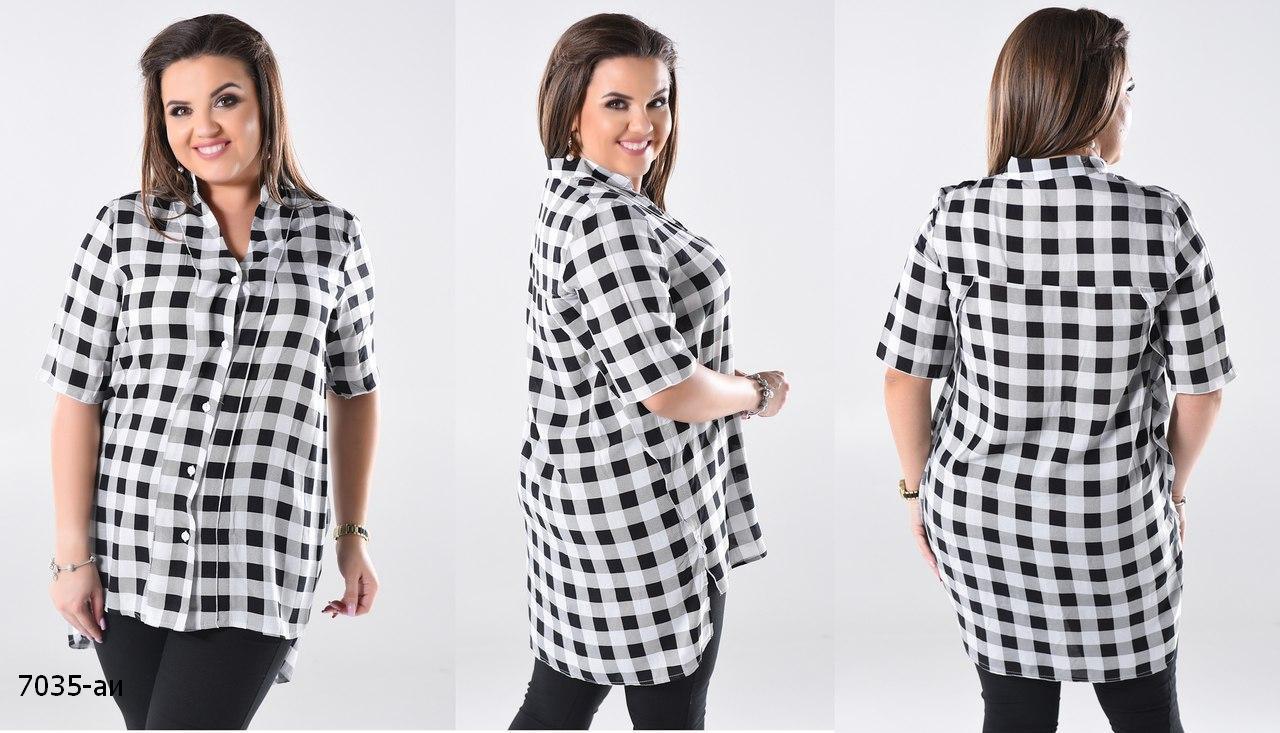 52d7e10bb78 Рубашка в клетку женская коттон размер 46-48